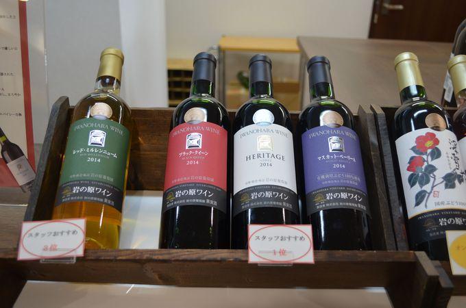 ワインを楽しもう