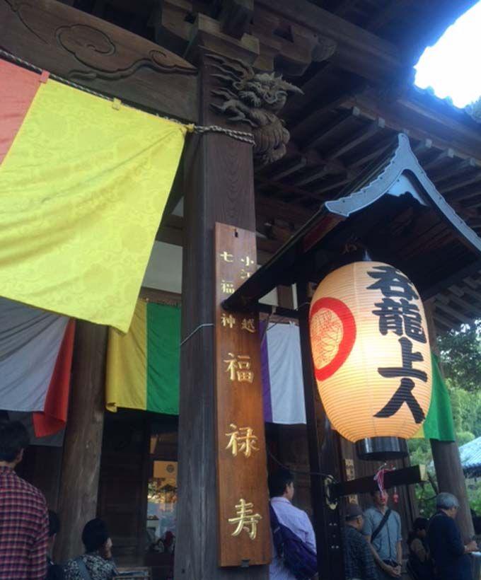 蔵作りの街で、七福神がお出迎え!