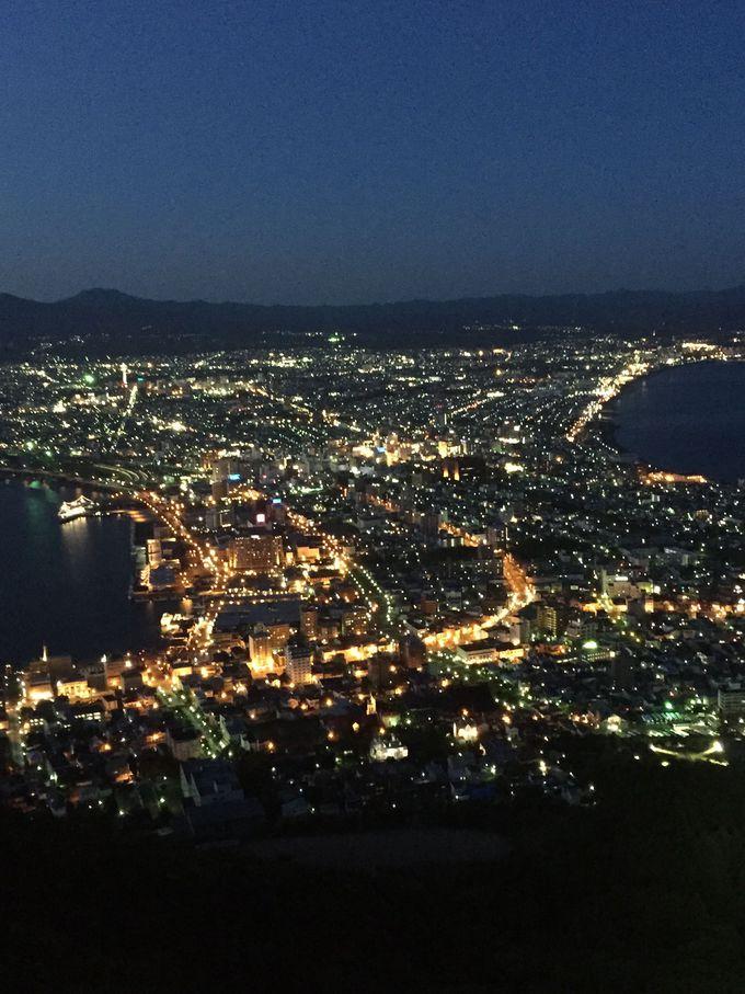 夕暮れから広がる宵の闇、街がロマンチック色に彩られる時間です!