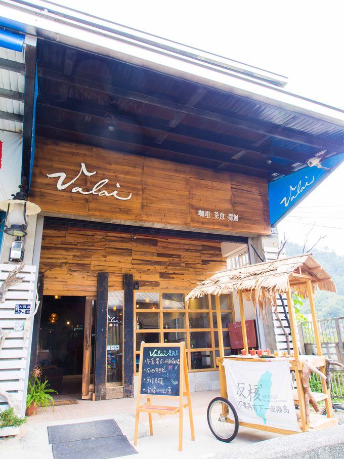 オーガニック食材と眺望に癒されるカフェ「Valai」