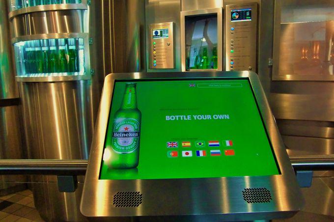 あなたもビールにされちゃう!?ビールの目線でハイネケンの世界を見よう!
