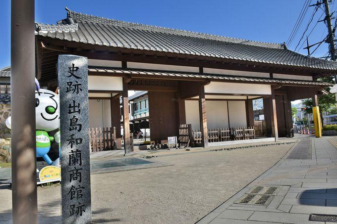 長崎観光へ出かけよう!
