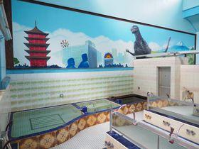 映画『シン・ゴジラ』コラボの温泉銭湯!東京・第二日の出湯|東京都|トラベルjp<たびねす>
