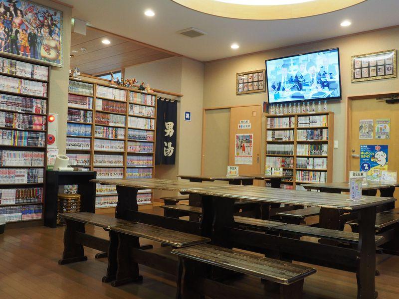 460円で漫画1万冊読み放題の銭湯!東京・立川湯屋敷梅の湯