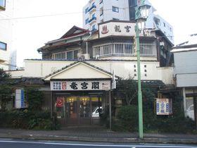消えてしまう前に行きたい!古き良き昭和の「熱海」を感じる温泉旅館