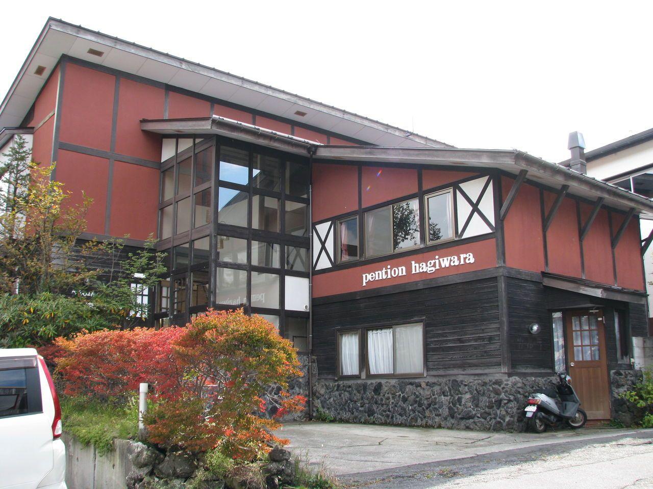 現代人の忘れかけていた昭和のペンションの良さがここに。