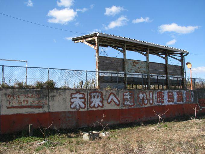 かつては学生たちで賑わった、小川高校下駅跡。
