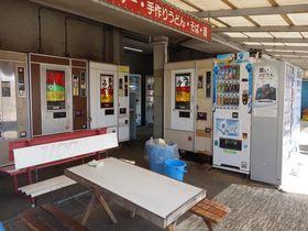 島根・益田 国道9号線 ~レトロ自販機の絶品うどん|島根県|トラベルjp<たびねす>