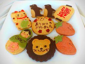 食べちゃうのがもったいない!浅草「あろーむ」のかわいすぎる手作りクッキー|東京都|トラベルjp<たびねす>