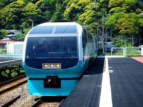 「スーパービュー踊り子」グリーン車で、伊豆下田までプチセレブ旅!