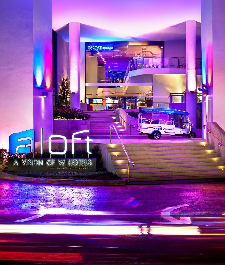 高感度世代が集まるホテル「アロフト」