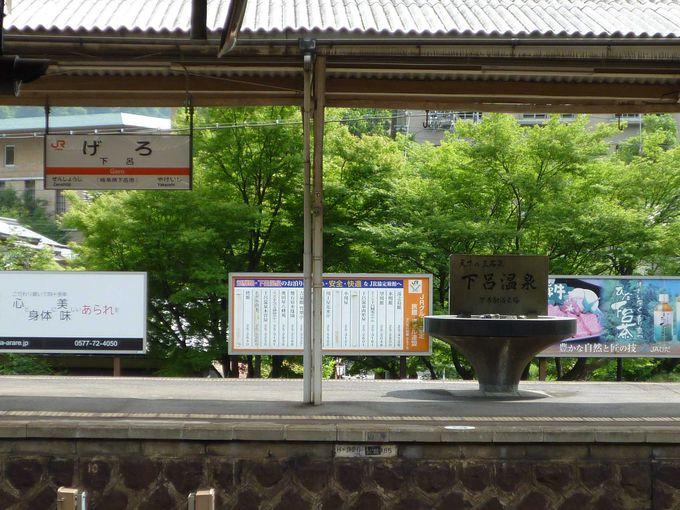 下呂駅ホームにすでに温泉が!