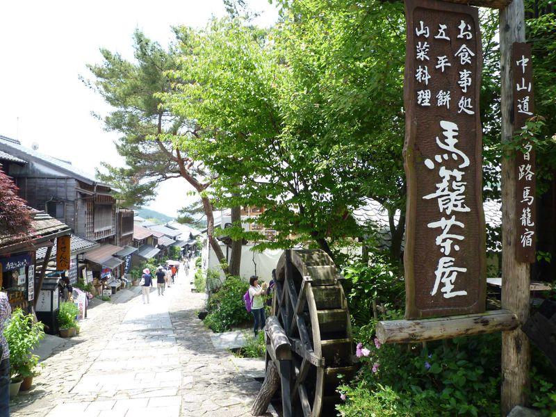 江戸の雰囲気漂う石畳の街道 中山道43番目の宿場町「馬籠宿」を歩く