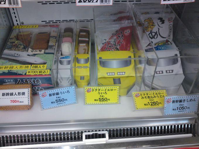 カフェコーナーでは名古屋のお土産をしっかり販売☆