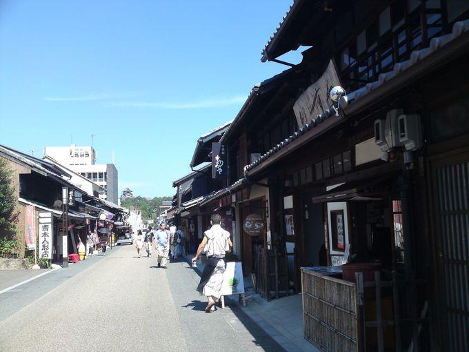 食べ歩きも楽しい犬山城下町