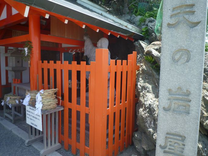 「伊勢神宮」参拝前の重要な儀式「浜参宮」が行われる「二見興玉神社」