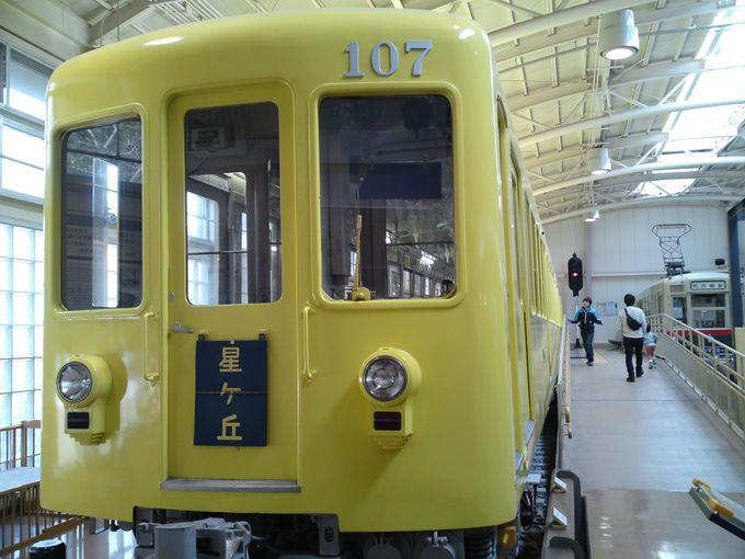 名古屋市営地下鉄開業時の車両「黄電」が目の前に!
