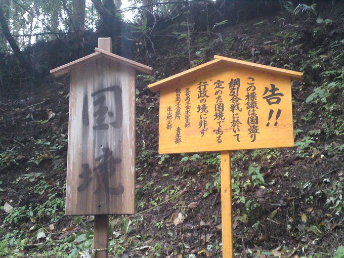 「国盗り綱引き」で有名な兵越峠から「遠山郷」へ