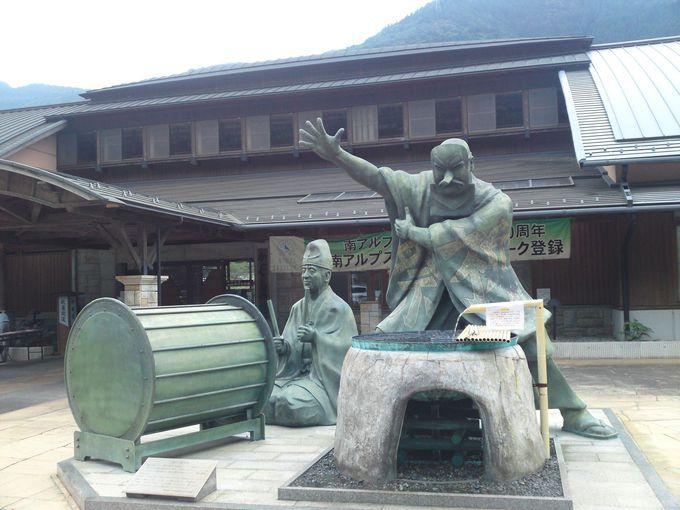 旅の最後に「道の駅遠山郷」隣接の「かぐらの湯」で心と体を癒します♪