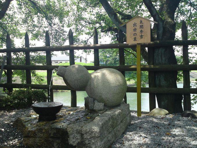 お城に入る前に「出世の泉」をぜひご覧ください