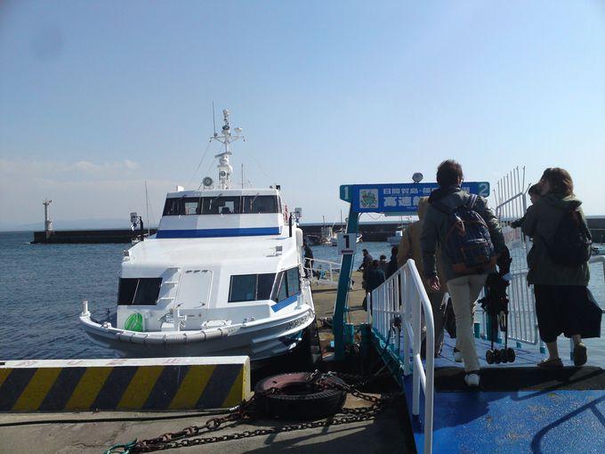 名鉄河和駅近くの「河和港」から高速船に乗船