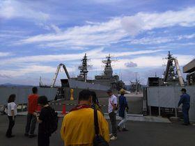 大人の遠足に◎!広島・海上自衛隊呉地方隊「自衛隊艦艇一般公開」
