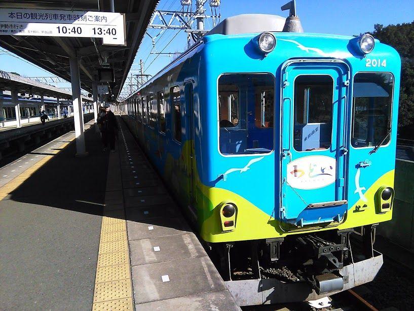 伊勢志摩国立公園を近鉄の観光列車「つどい」で周遊!