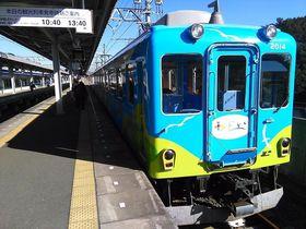 伊勢志摩国立公園を近鉄の観光列車「つどい」で周遊!|三重県|トラベルjp<たびねす>