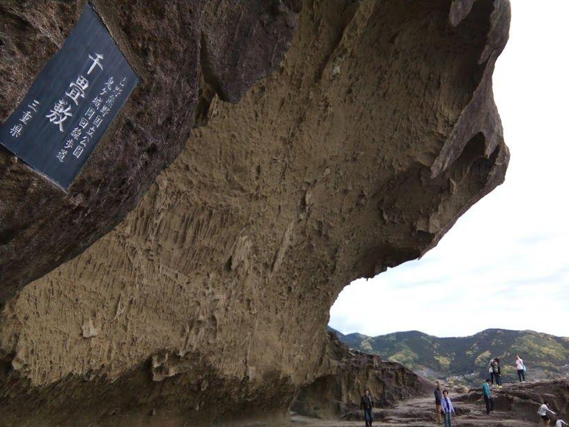 名勝・日本百景・世界遺産 鬼ヶ城は是非見ておかなくては!