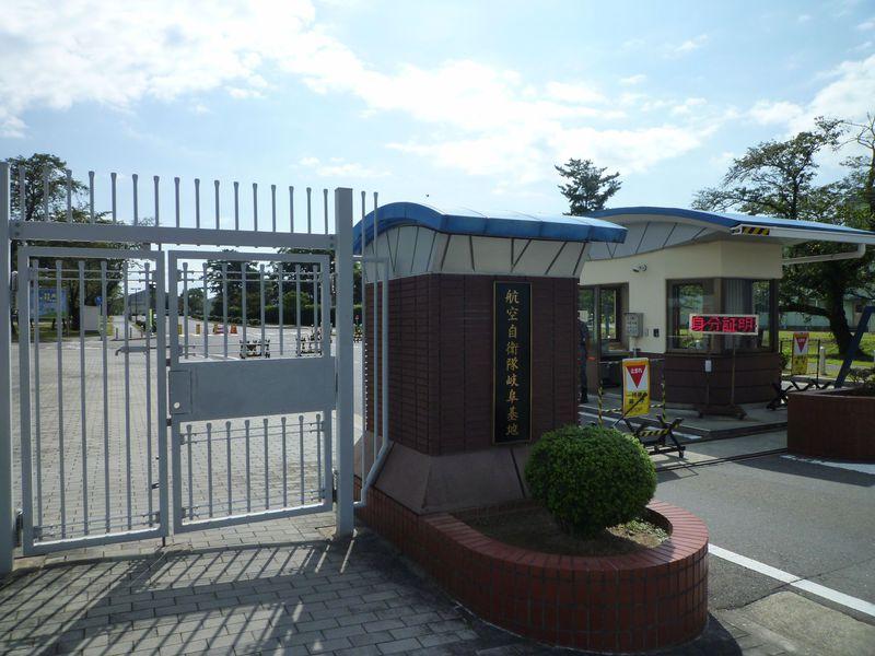 日本最古の飛行場を持つ 航空自衛隊岐阜基地を見学