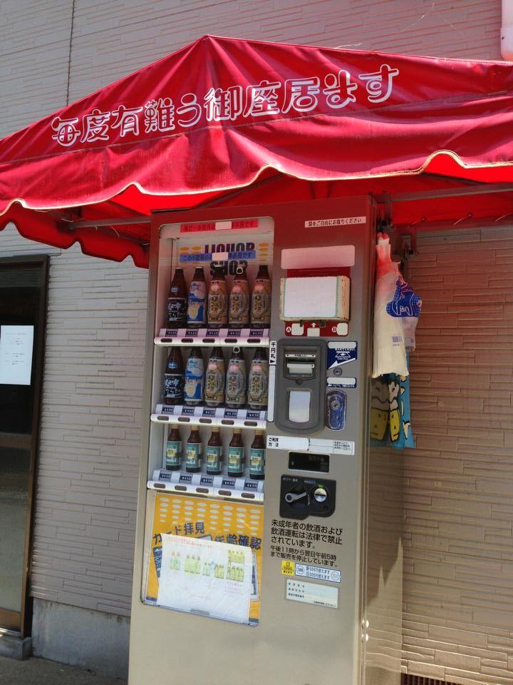 全国でここだけ!地ビールが飲めるお寺が本州最北端・大間町にあった!