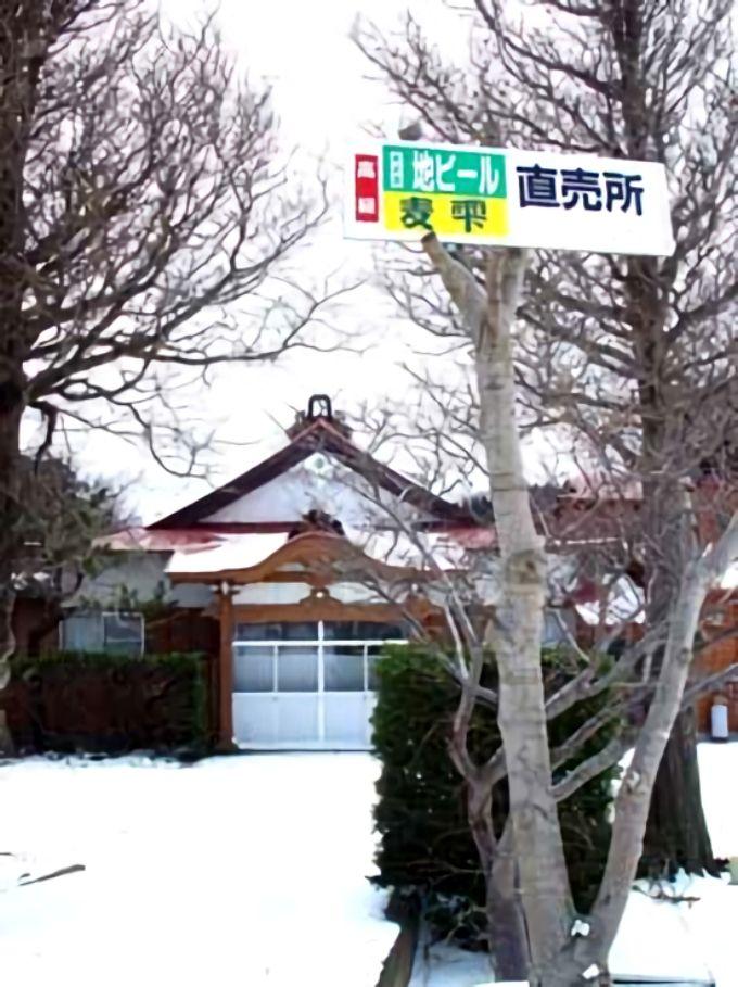 日本唯一の「寺ピスト・ビール」!
