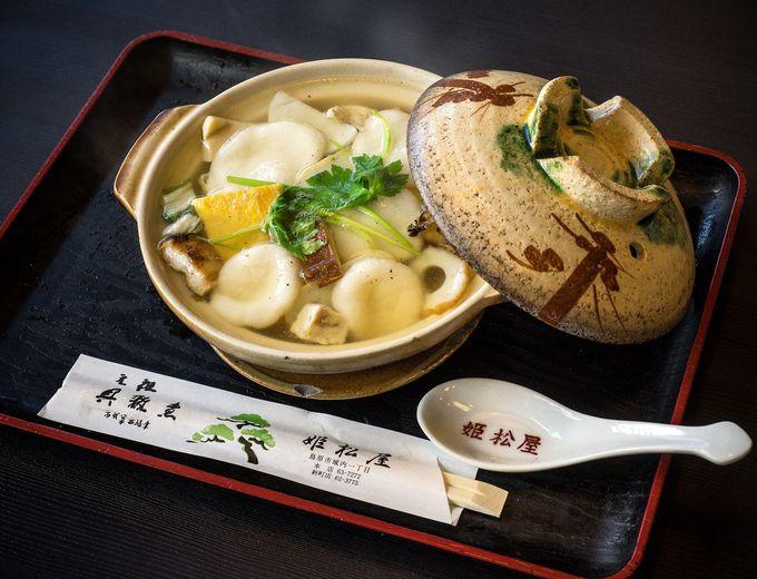 島原城の門前、姫松屋本店で郷土料理「具雑煮」を味わう!