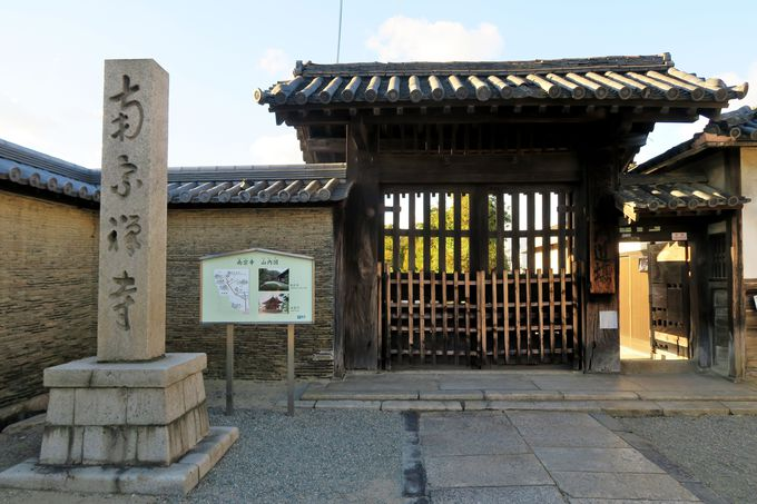 「御陵前」から千利休も修行した茶禅一味の南宗寺へ