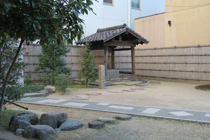 「宿院」で茶聖の屋敷跡を見学しましょう