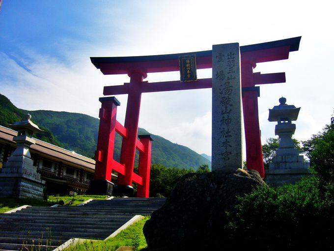 出羽三山の奥宮・湯殿山神社で神秘の世界を体験する