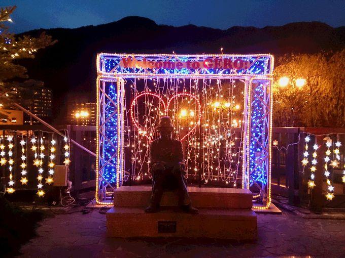 やわらかな光が冬の下呂温泉を彩るウインターイルミネーション