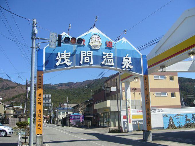 道祖神が佇む松本城下の奥座敷「浅間温泉」