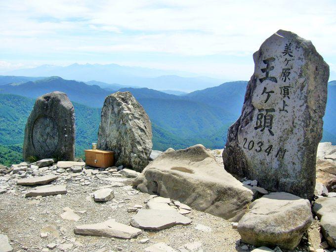 日本百名山のひとつにも謳われる美ケ原の最高峰「王ヶ頭」