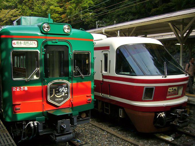 こうや花鉄道「天空」に乗れば、鉄道旅情がさらに高まる