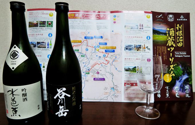 「利根沼田酒蔵ツーリズム」で群馬県沼田地域の食・文化・歴史を堪能する