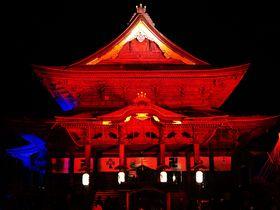 長野・善光寺が5色の光で染まる「長野灯明まつり」を堪能!