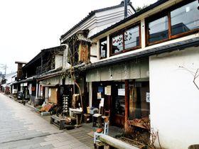 北国街道の宿場町「信州上田 柳町」で楽しむカフェ&ショップ|長野県|トラベルjp<たびねす>