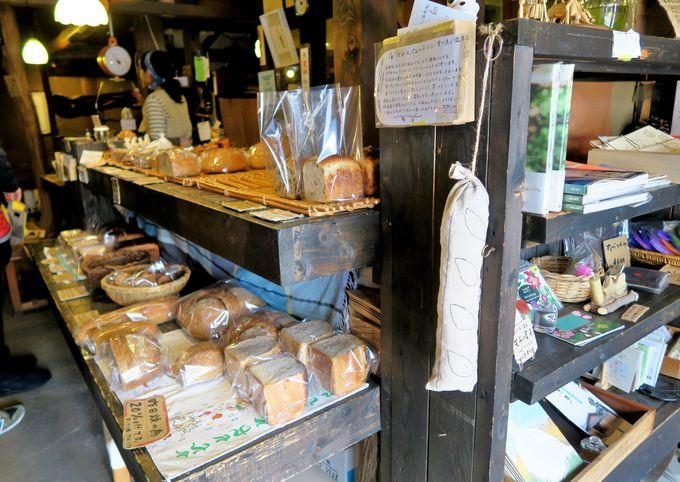 古民家にパンの香ばしい匂いが静かに漂う「Levain ルヴァン」