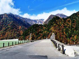 北アルプスの秘境・信州大町「高瀬渓谷」とダムめぐりを楽しむ!