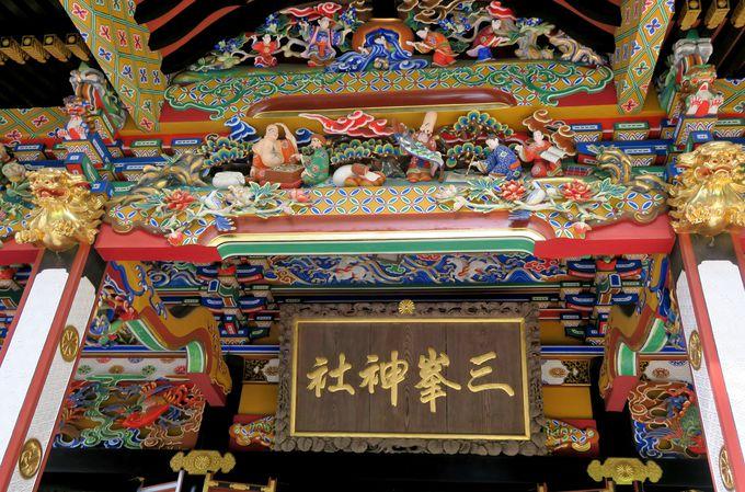 極彩色の彫刻が見事!パワースポット埼玉・秩父三社めぐりで御利益を!