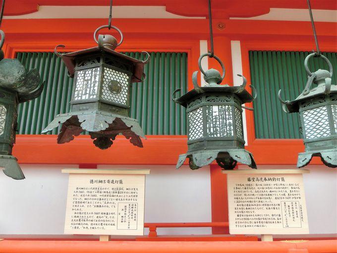 有名武将の釣灯篭が150年ぶりにお目見え!