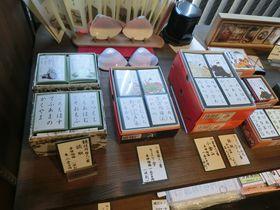 映画「ちはやふる」の隠れた聖地!京都・大石天狗堂