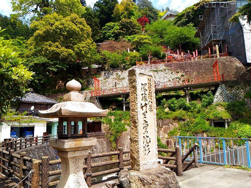 土器投げで祈願成就?パワースポット琵琶湖「竹生島」に上陸!
