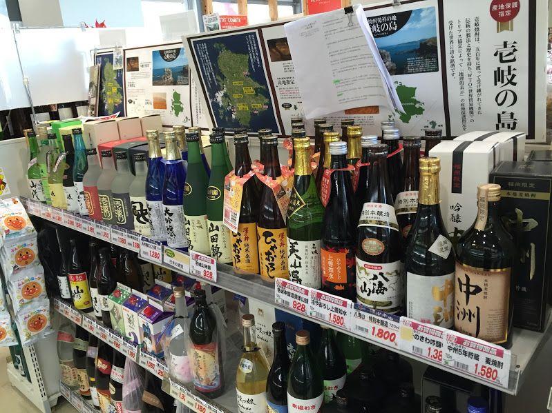 お土産でおすすめは九州の地酒!ショップにも足を運ぼう